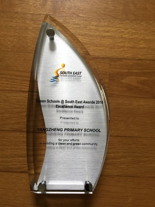 Achieving Excellence Award.jpg