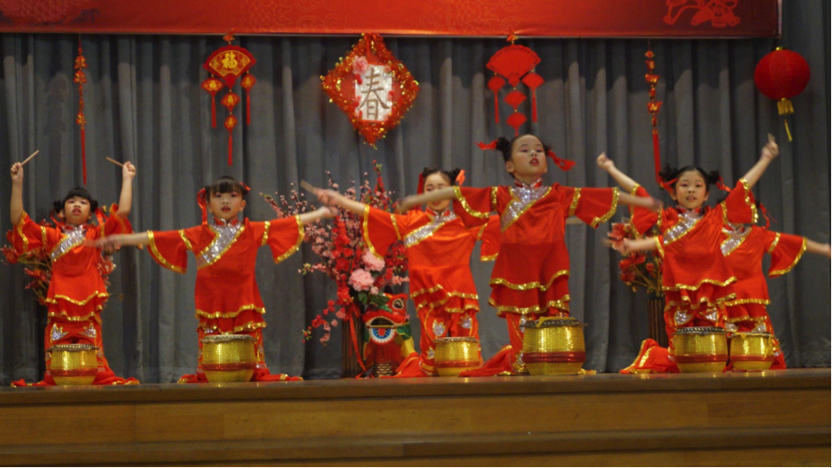 CNYChinese Dance.png