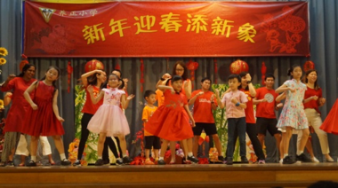 pupils put up a stellar performance and showed off the fruits of their labour while bringing the festive joy to others we had the chinese dance